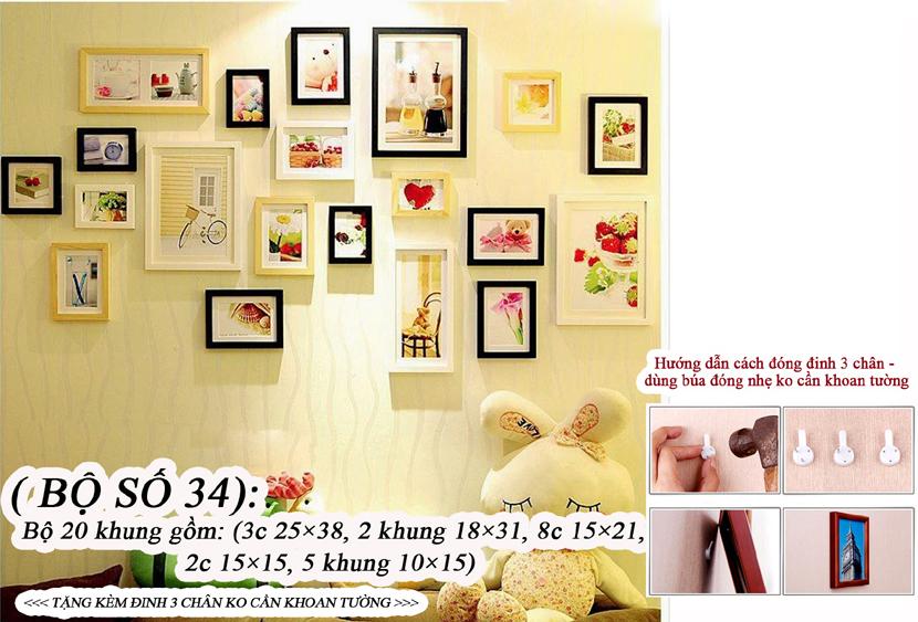 bo-20-khung-tranh-treo-tuong-ghs-6554 (3)