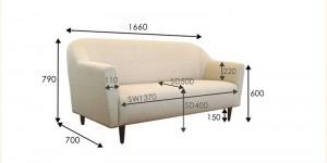 sofa-vang-ni-ghs-855 (1)