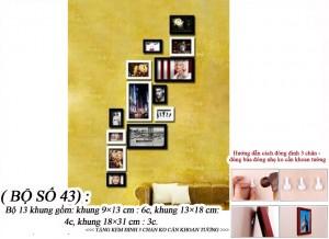 bo-13-khung-tranh-treo-tuong-ghs-6161 (3)