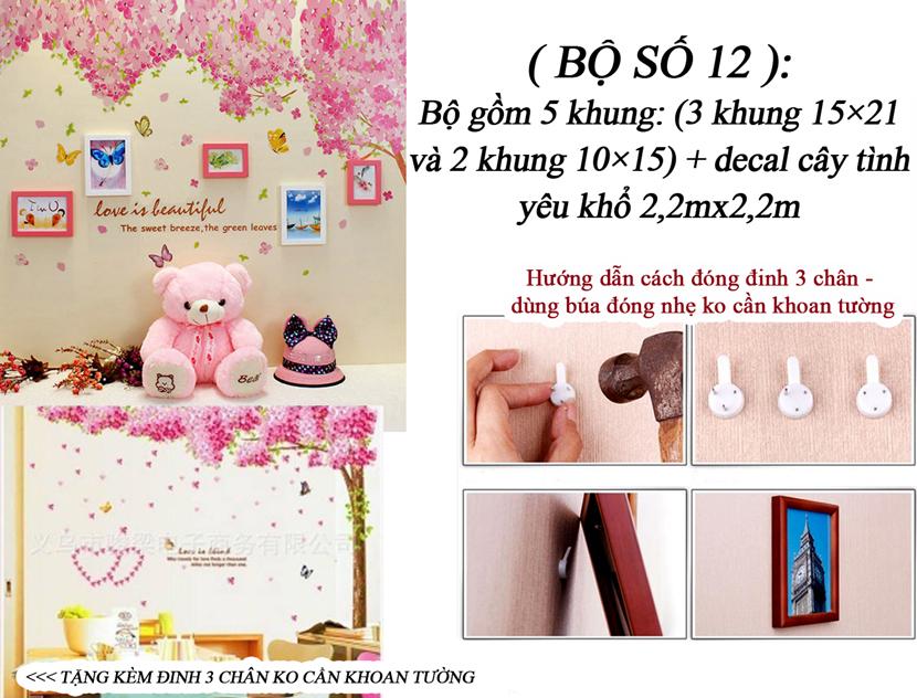 bo-5-khung-tranh-treo-tuong-ghs-6133 (1)