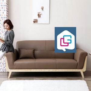 sofa-vang-da-ghs-877