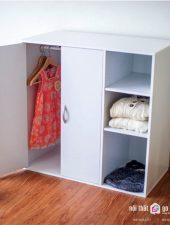 Tủ quần áo nhỏ gọn gỗ MDF phủ melamine GHS-5171
