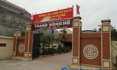 Trở về cội nguồn với dòng tranh dân gian Đông Hồ (Bắc Ninh)