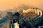 4 công trình kiến trúc độc đáo của Trung Quốc nổi tiếng Thế giới