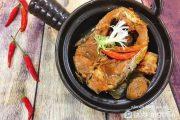 Cá kho chuối xanh, món ăn ngon dân dã trọn vị yêu thương