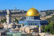 Kiến trúc độc đáo đẹp không thể bỏ qua khi đến với Jerusalem