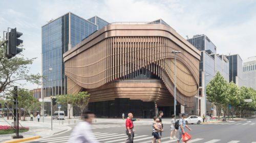 Trung tâm tài chính Bund - điểm đến đa chức năng tại Thượng Hải