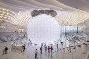 """Kiến trúc của thư viện công cộng Tân Hải hình dạng """"nhãn cầu"""""""
