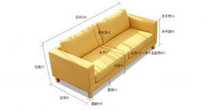 Ghe-sofa-boc-ni-phong-cach-hien-dai-GHS-8292 (4)