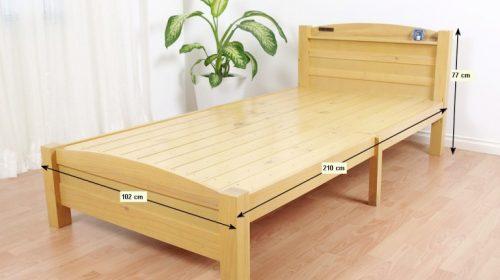 Chuyên gia tư vấn chia sẻ chiều cao tiêu chuẩn của giường ngủ