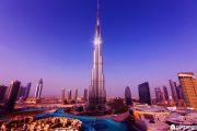 Kiến trúc độc đáo của những tòa nhà chọc trời cao nhất thế giới