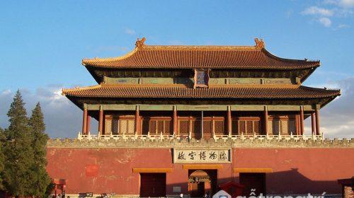 Khám phá vẻ đẹp kiến trúc lộng lẫy của Tử Cấm Thành Trung Quốc