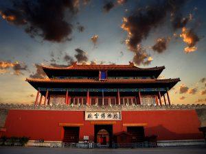 Tòa nhà nổi tiếng Tử Cấm Thành sừng sững giữa trời xanh (Ảnh internet)