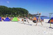 """Bãi biển Cảnh Dương- Thiên đường cắm trại và check-in """"cực chảnh"""""""