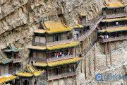 Chùa Huyền Không – Ngôi chùa độc đáo có kiến trúc bí ẩn ở Trung Quốc