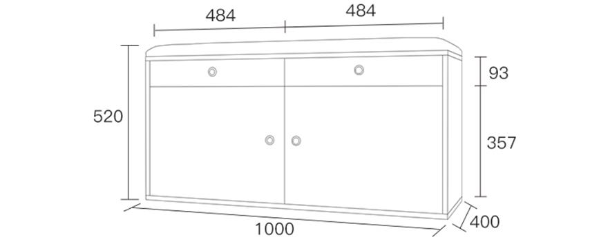 Tủ đựng giày GHS-5886