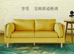 sofa-boc-da-cao-cap-khung-go-tu-nhien-ghs-8341 (4)